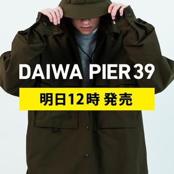 <DAIWA PIER39>お忘れなく!明日12時より発売です!