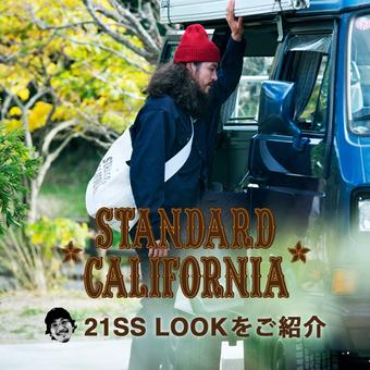 <STANDARD CALIFORNIA>21SSルック公開&入荷商品ご紹介!