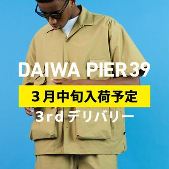 <DAIWA PIER39>3rdデリバリー(3月中頃発売)に関して