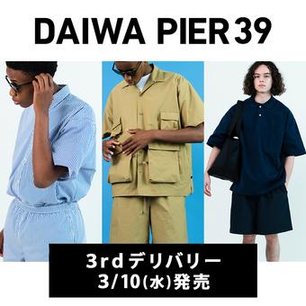 <DAIWA PIER39>3rdデリバリー 3月10日(水)12時発売!!