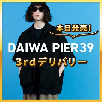 <DAIWA PIER39>3rdデリバリー本日12時より発売です!