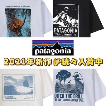 <パタゴニア>2021年新作Tシャツご紹介します!!