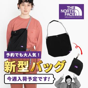 <パープルレーベル>予約でも大人気の新型バッグが今週入荷!