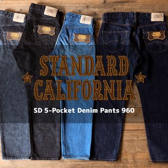 <STANDARD CALIFORNIA>どんなスタイルにも合わせやすいデニムパンツ