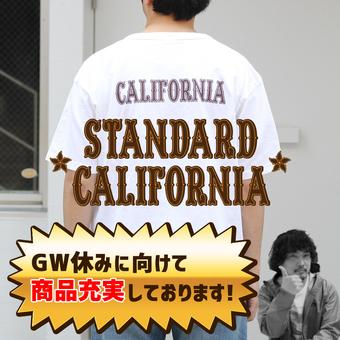 <STANDARD CALIFORNIA>夏物商品充実しております!