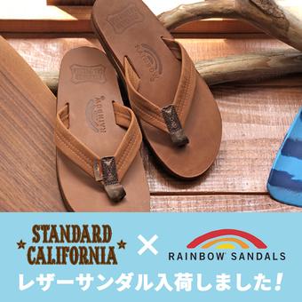 <STANDARD CALIFORNIA> レインボーサンダルコラボ入荷しました!