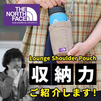<パープルレーベル> 大人気の「Lounge Shoulder Pouch」の収納力ご紹介!