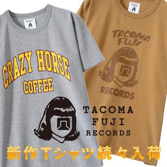 <タコマフジレコード>新作Tシャツ続々入荷中!