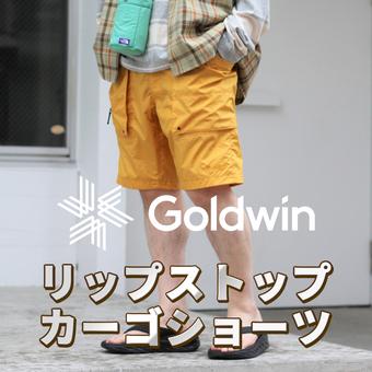 <Goldwin>推しのリップストップカーゴショーツ!