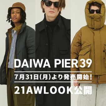 <DAIWA PIER39> お待たせしました 21AW LOOK公開です!