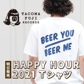 【タコマフジレコード】明日12時発売!合言葉は「I beer you , you beer me」!