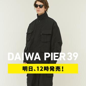 <DAIWA PIER39>いよいよ明日12時より発売いたします!