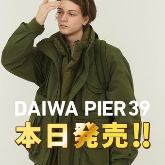 <DAIWA PIER39>お待たせしました本日12時発売開始です!