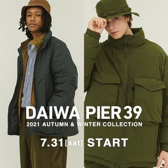 <DAIWA PIER39>店頭販売商品に関して