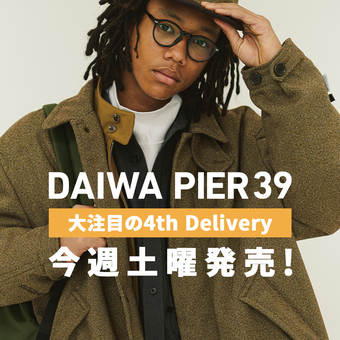 <DAIWA PIER39>ダウンに大注目の4thデリバリーは25日(土)発売!