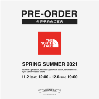 【THE NORTH FACE】2021春夏 ウェブ先行予約開催中