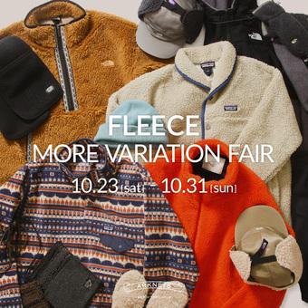 FLEECE MORE VARIATION FAIR 開催のお知らせ