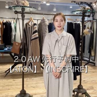 【IGTV】20AW INSCRIRE (アンスクリア)