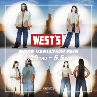 WESTOVERALLS MORE VARIATION FAIR 開催のお知らせ