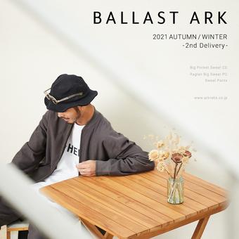 BALLAST ARK(バラストアーク)新作がUPされました