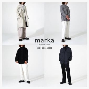 marka(マーカ) 新作 予約 受付中