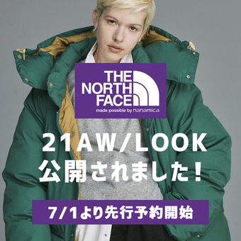 速報!<THE NORTH FACE PURPLE LABEL>21AW/LOOK公開されました!