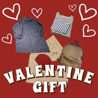 Valentine Gift 〜洒落てるあの子から欲しい物〜
