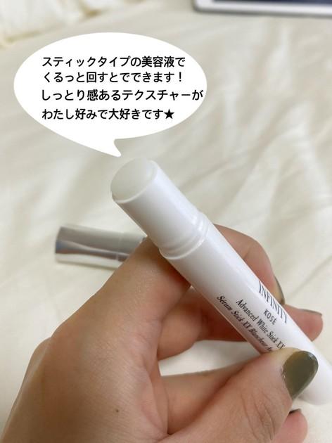 """【天然由来""""コウジ酸""""配合】気になる部分へピンポイントに塗る事ができるスティック状美白美容液。 メラニンの生成を抑え、シミ、そばかすを防いでくれます★ わたしは今愛用してる美容液のあと、気になる部分へ使用しています!"""