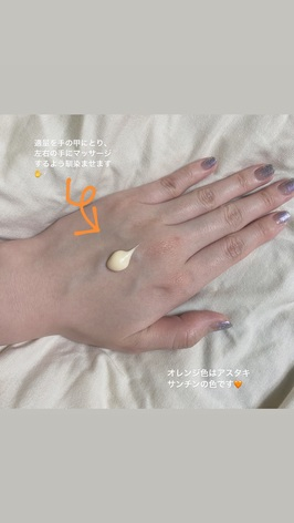 *手のアルコール荒れ防ぎます!しっとりなめらかな手肌へ* ︎日々のアルコール消毒、石鹸・ハンドソープでの手洗いなどで、手がカサついたり、荒れてしまったりしていませんか?こんな時だからこそ、お顔だけじゃなく、手もしっかり保湿ケアしてあげることが大切です!このインフィニティ ビューティハンドセラム ホワイト は、乾燥による小ジワを目立たなくしつつ、また肌荒れも防いでくれるハンドクリームです。さらに美白効果によってメラニンの生成を抑え、シミ・ソバカスを防ぎます。なので夏にもぴったり!使い心地はベタつき感がなく、非常になめらかなので、しっとりとした手肌に導いてくれるんです!オススメのハンドマッサージ方法を写真に載せているので、是非真似してみてください!