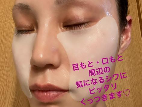 【お疲れ顔にお助けマスク】 梅雨の時期なんだかだるく元気もない、、。 顔も疲れてみえる  そんな時! 「iP shotアドバンストマスク」⭐︎ 週2回使うことで目元、口元の印象を改善! 元気でイキイキしたハリのあるお顔に♡