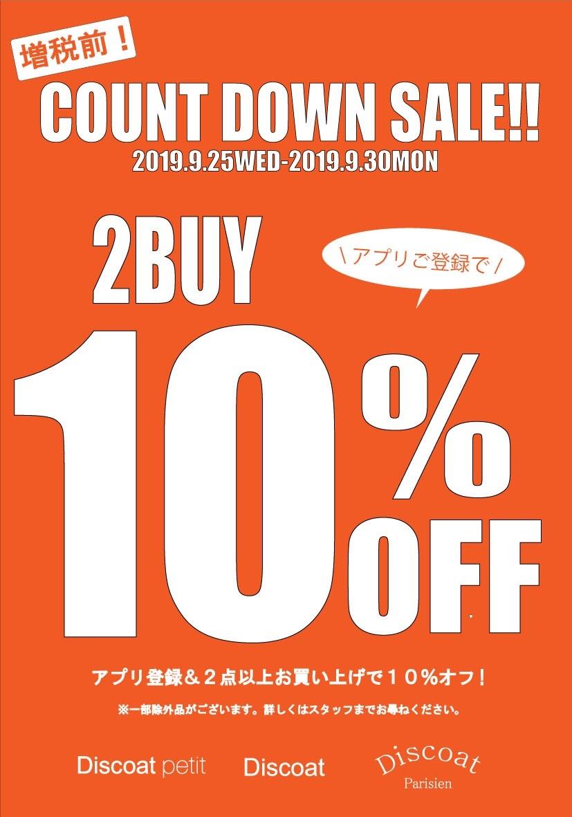 takatsuki \u201d増税前!☆2BUY10%OFF☆ , Discoat(ディスコート
