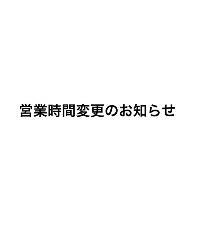 新宿 時間 小田急 営業