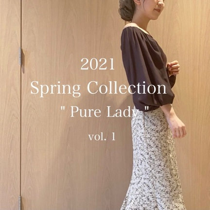 2021 Spring Collection  |  vol. 1