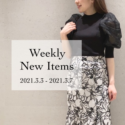 Weekly New Items