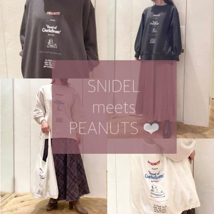 SNIDEL meets PEANUTS ❤︎