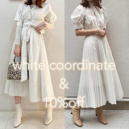 Autumn white coordinate & 10%off start!!