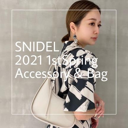 【Spring Accessory & Bag】