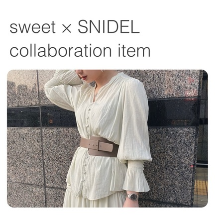 【sweet collaboration】