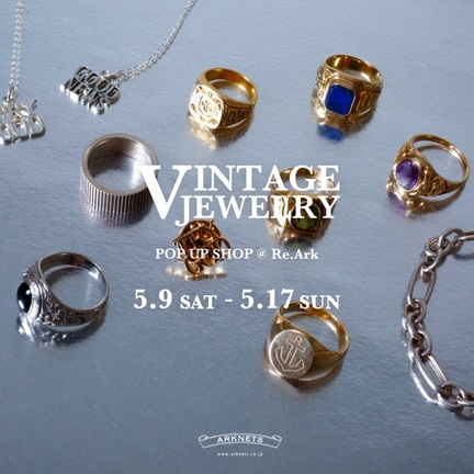 Vintage Jewelry POP UP