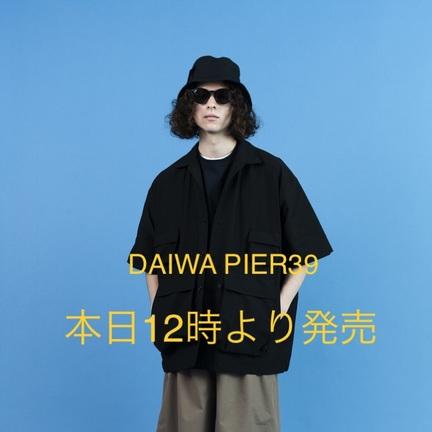 <DAIWA PIER39>3rdデリバリー本日12時より