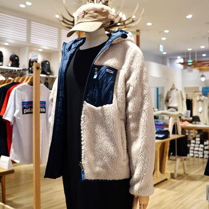 【Patagonia】女性用 店頭で大反響の新型フリース
