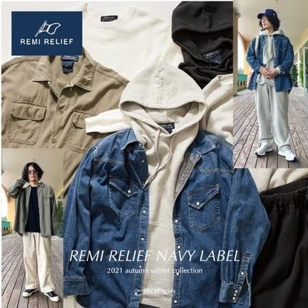 【REMI RELIEF NAVY LABEL】新ブランド始動!レミレリーフから新ライン入荷