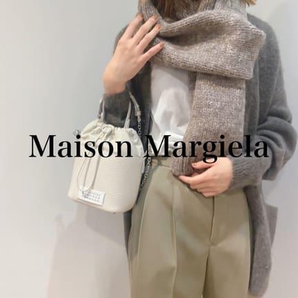 【Maison Margiela(メゾンマルジェラ)】新入荷ストール!