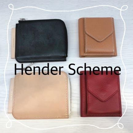 【 Hender Scheme(エンダースキーマ)】入荷アイテム!完売商品も再入荷してます!
