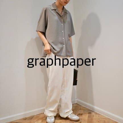 【graphpaper(グラフペーパー)】おすすめ商品ご紹介