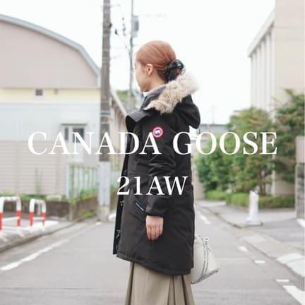【CANADA GOOSE】ダウンJKスタイリング!
