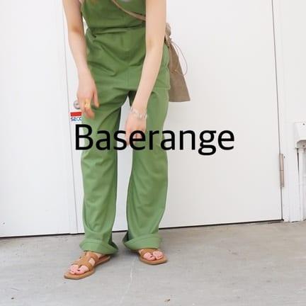 【 ANN DE  ARK 】本日のスタイリング紹介!#baserange