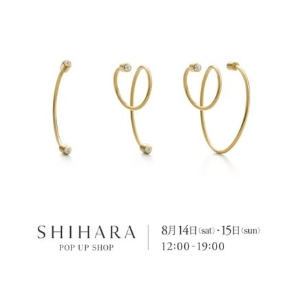 【SHIHARA(シハラ)】今年もイベント行います!