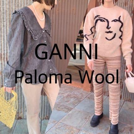【GANNI, Paloma Wool】入荷しました!!
