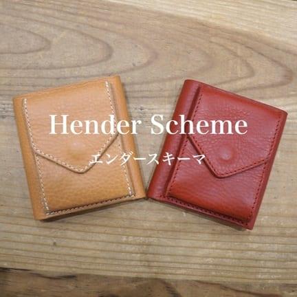 【Hender Scheme(エンダースキーマ)】入荷してます!